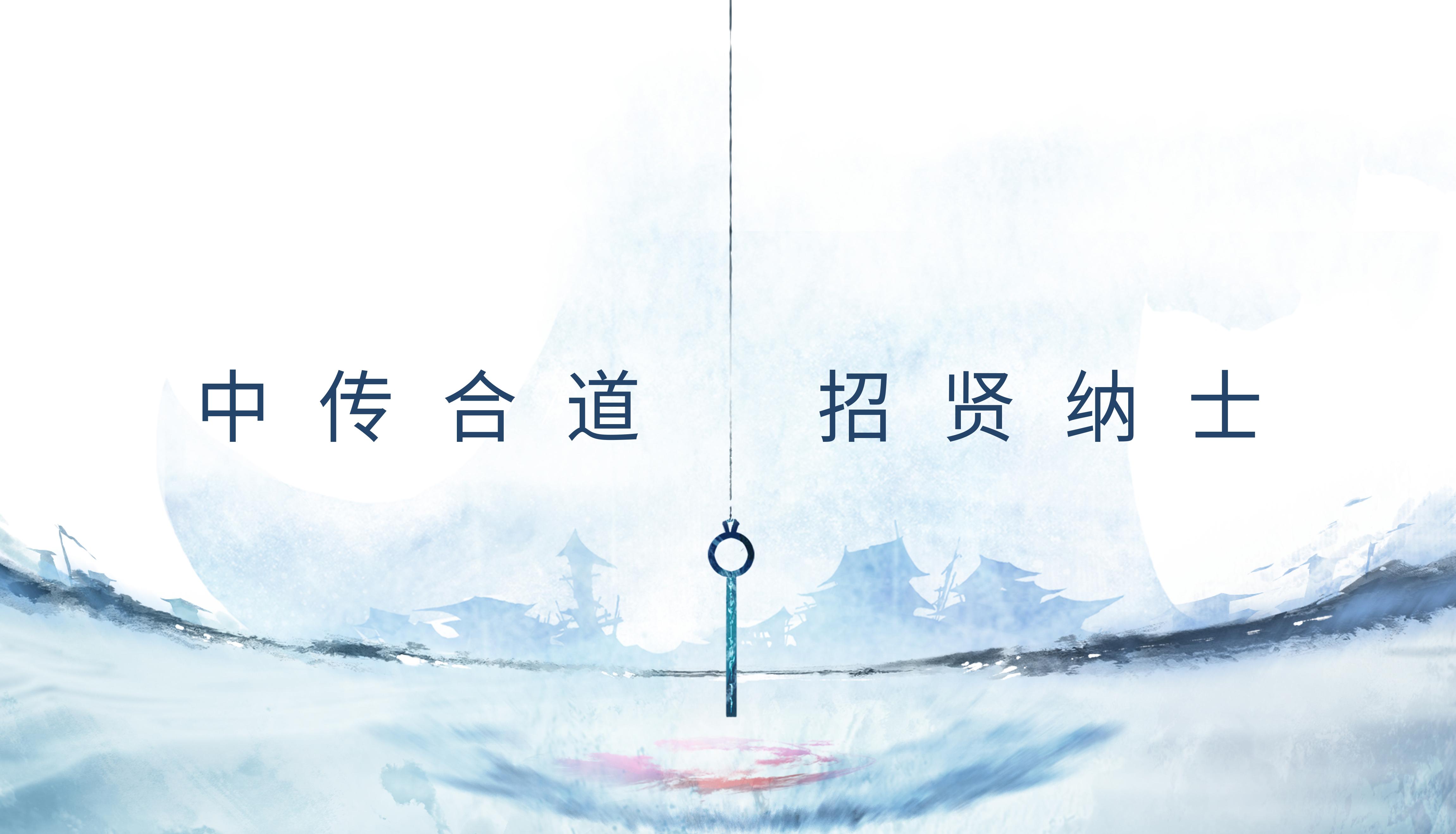 动画电影《姜子牙》诚招艺术家!